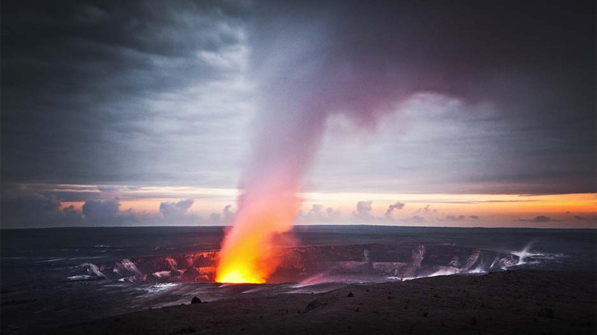The Halemaumau crater in the Volcanoes National Park, Hawaii