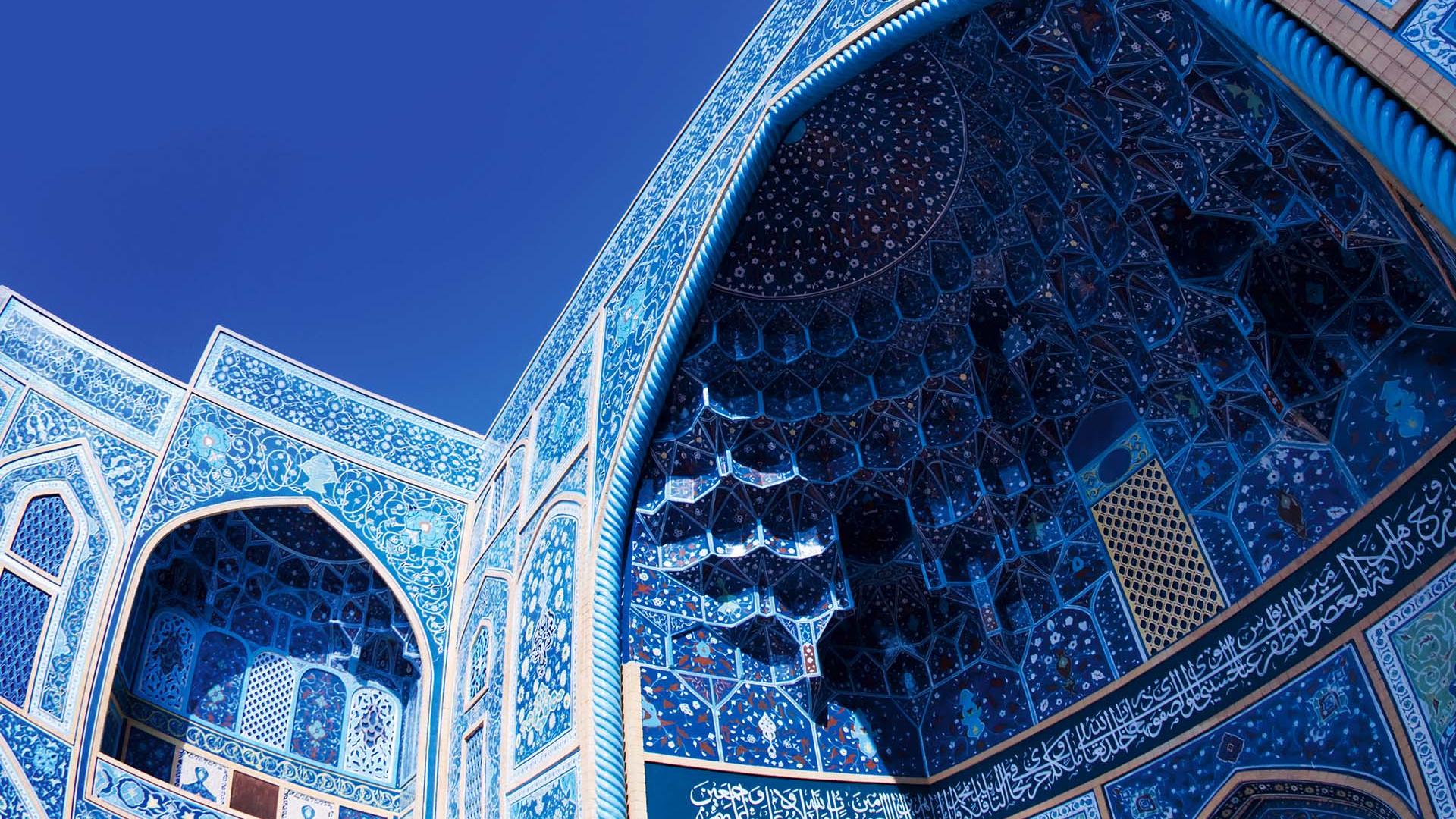 The mosque at Naghsh-i Jahan Square, Isfahan