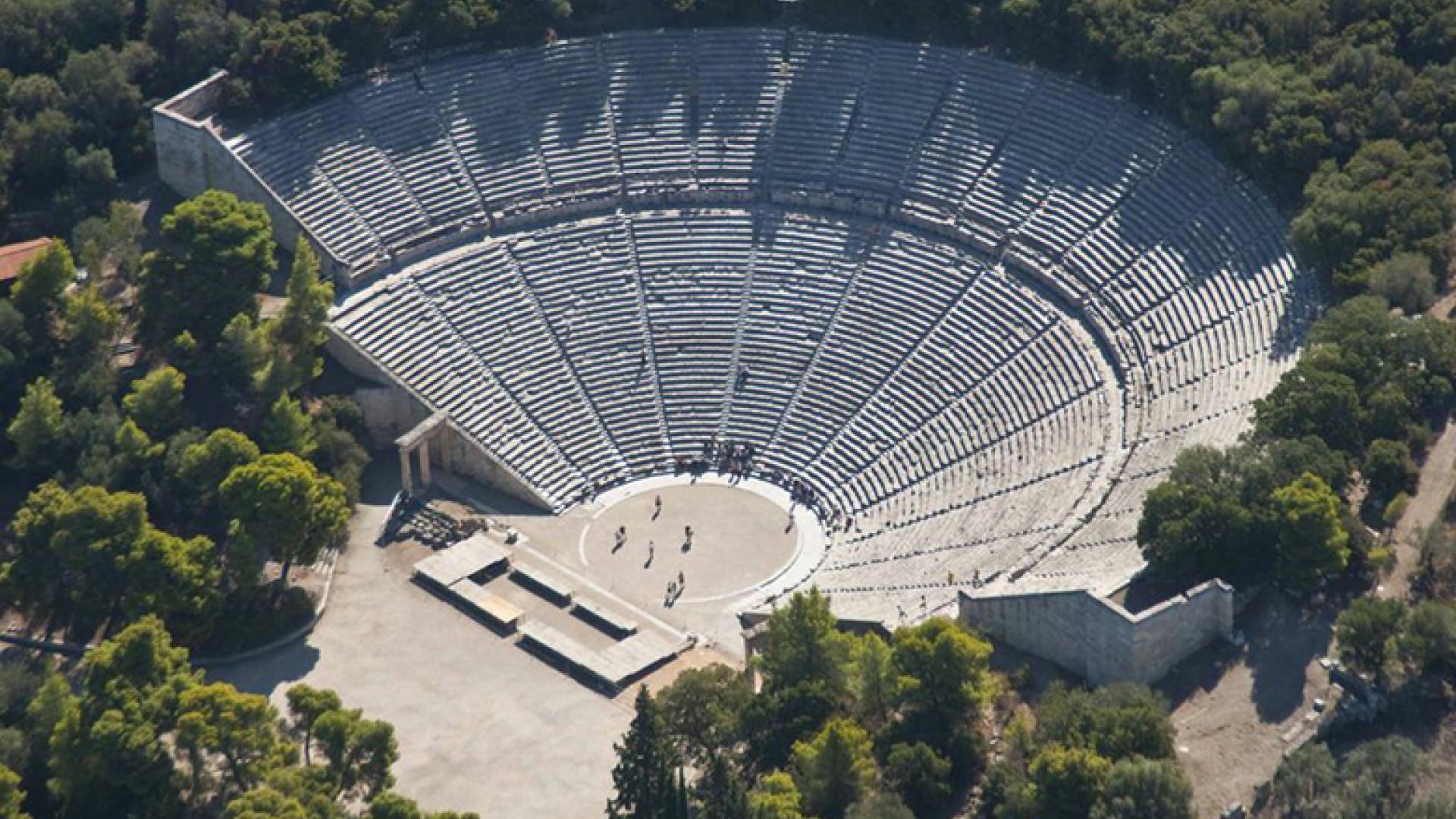 Epidaurus-2