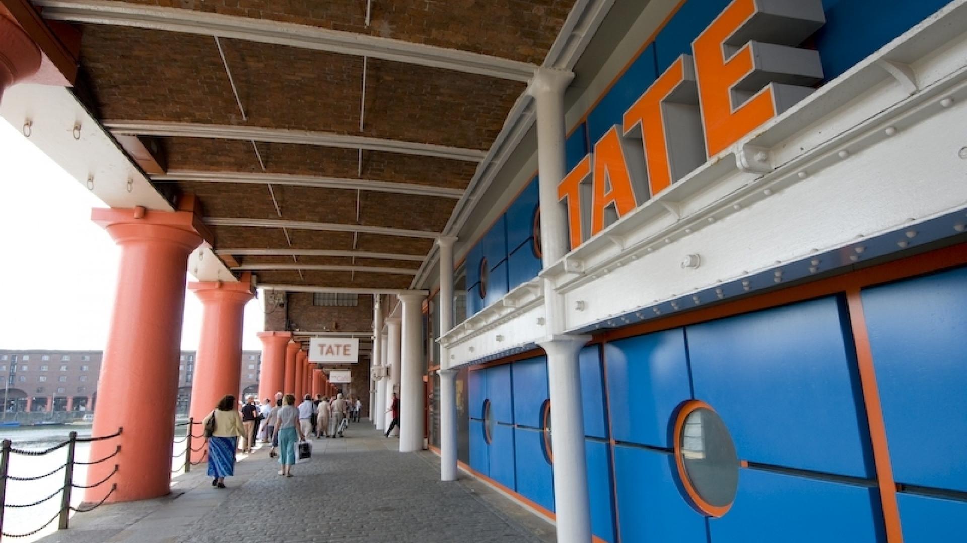 Tate Liverpool2