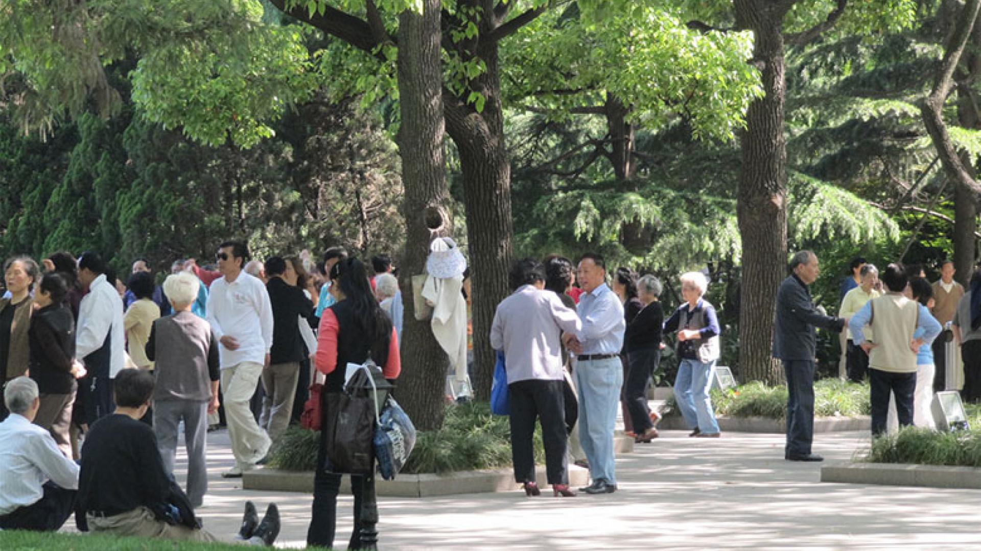 People's Park Chengdu