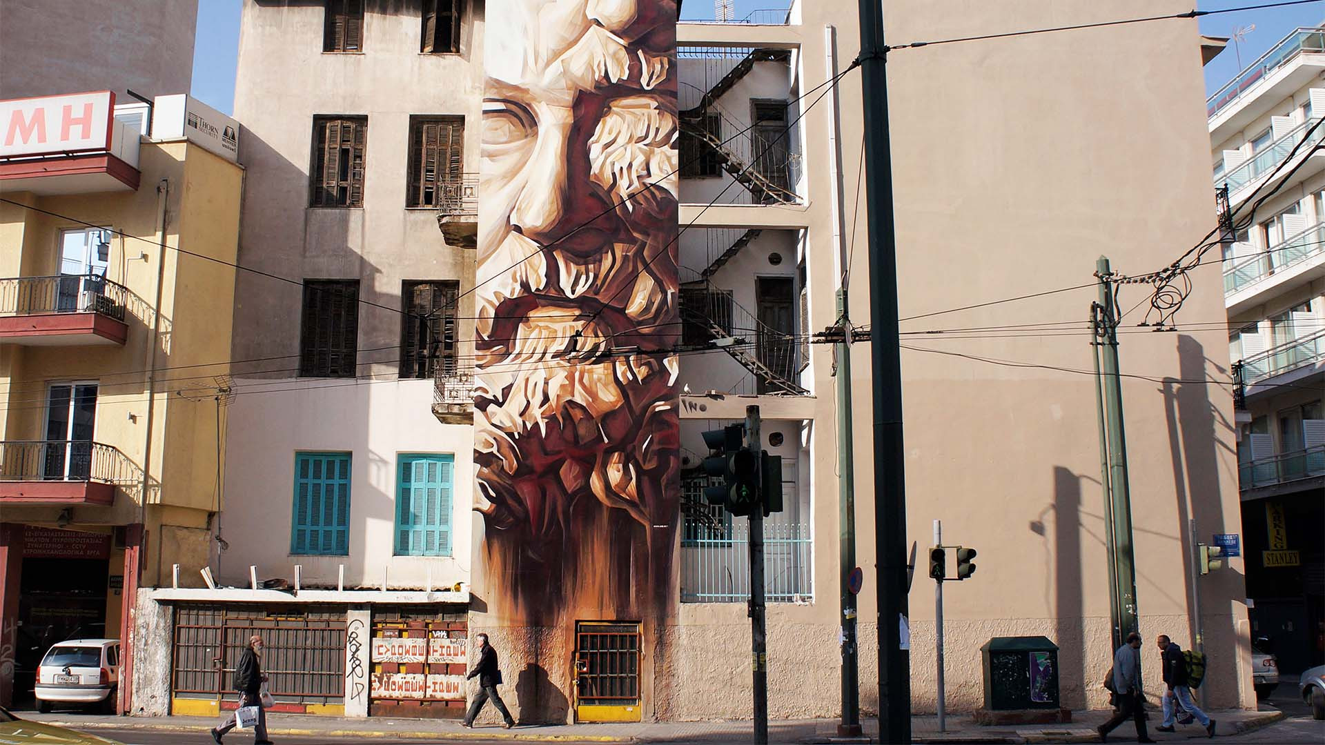Graffiti in the streets of Athens, Greece