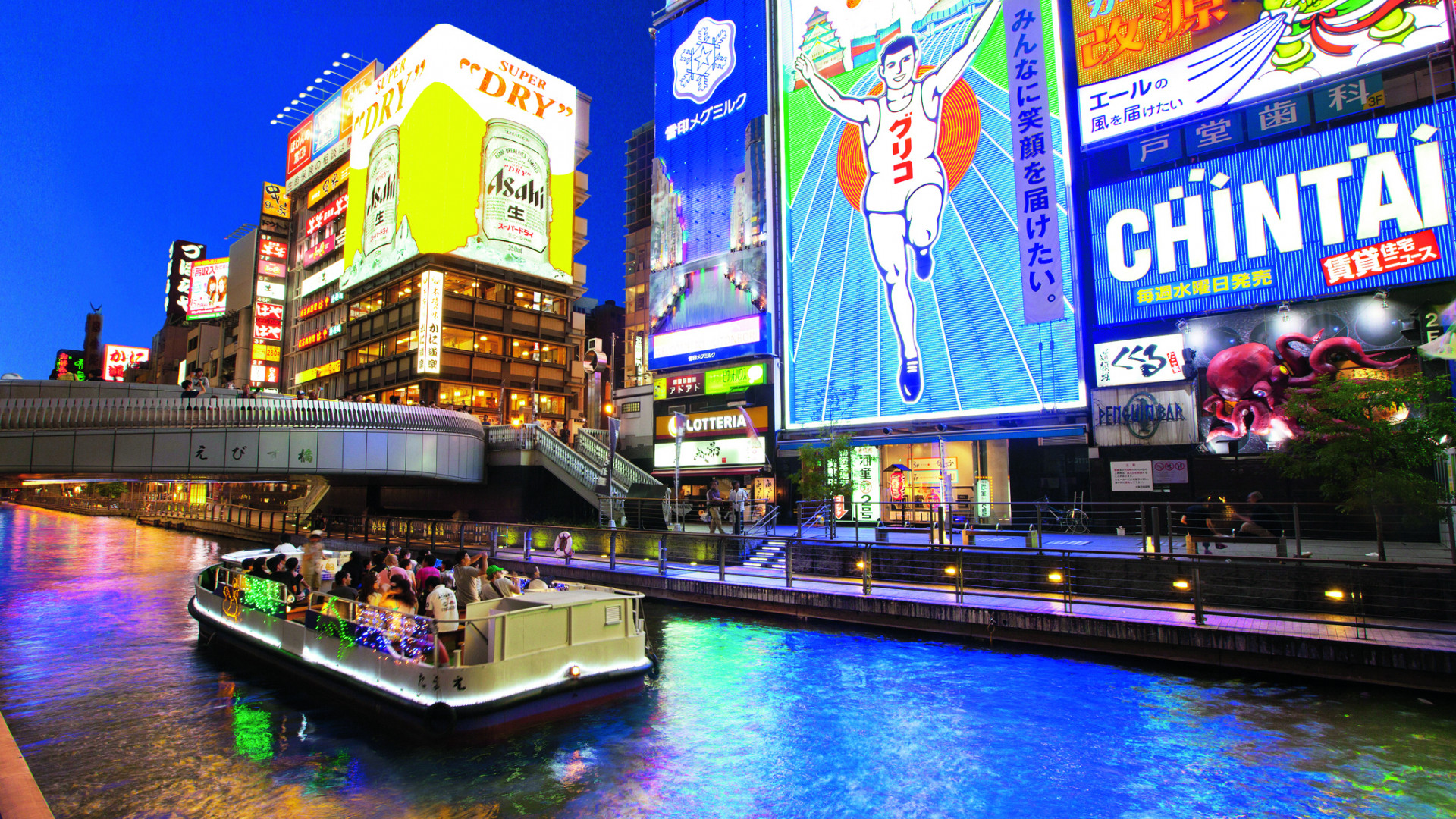 The neon lights of central Osaka