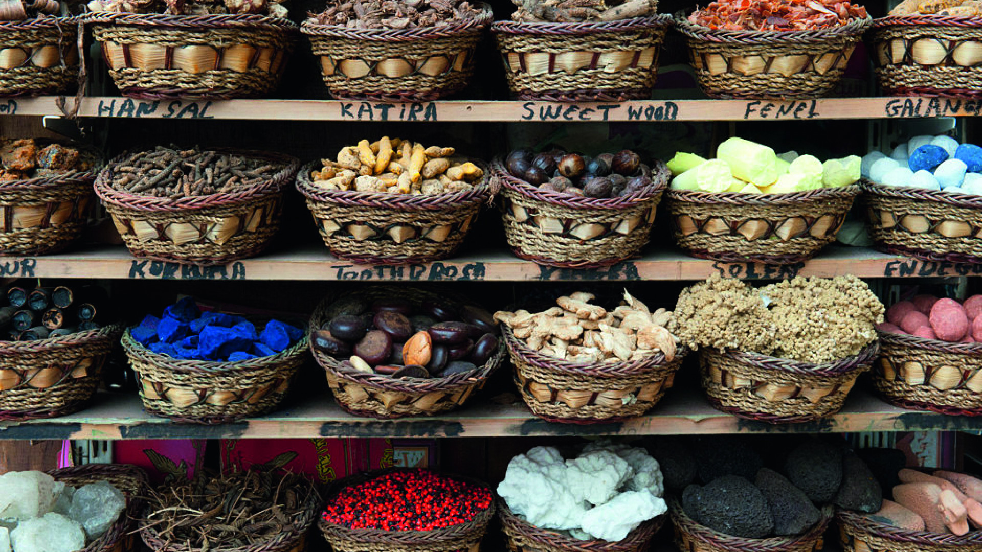 Spices for sale at Dubai old market