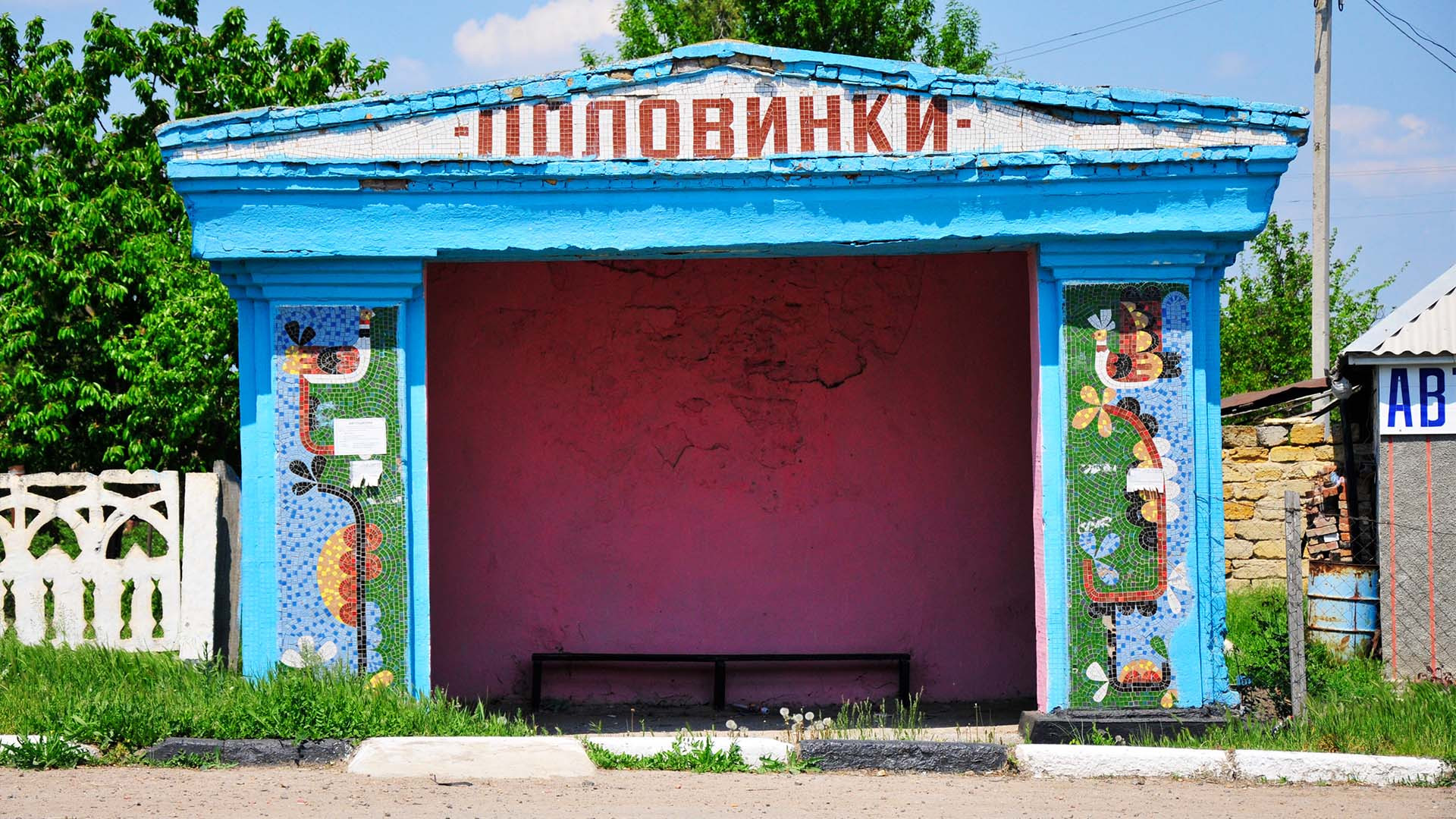 Greco-Roman styled bus stop in Ukraine