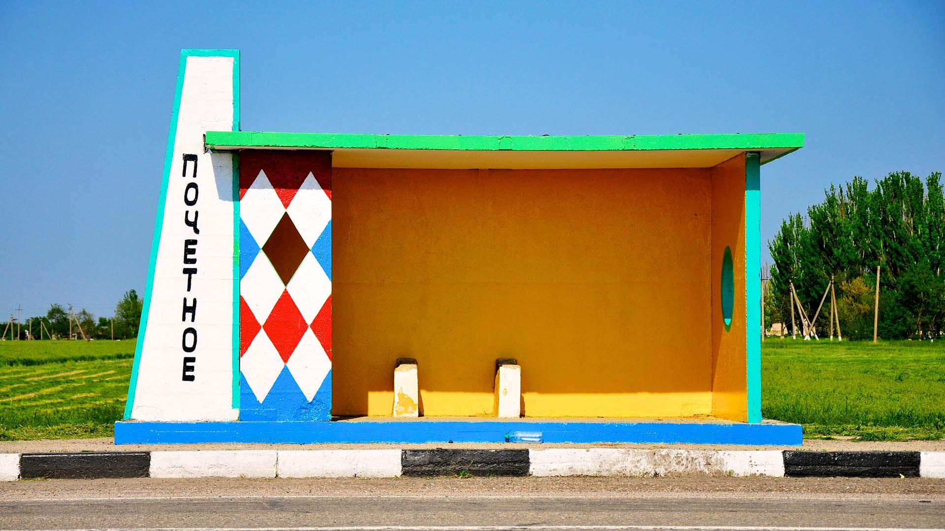 Diamond-patterned Crimean bus stop in blue, red, green and yellow