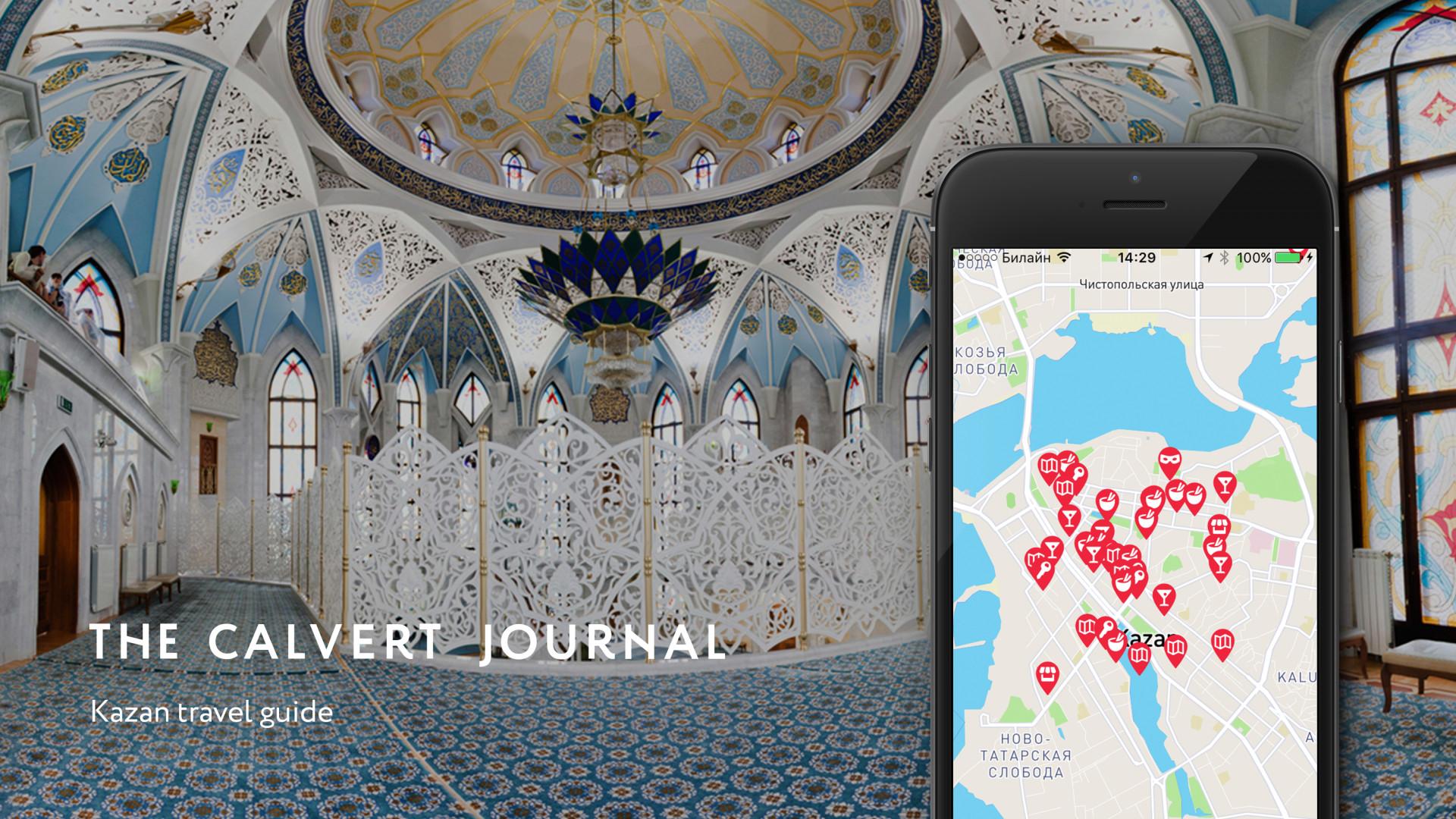 Calvert Journal New East app