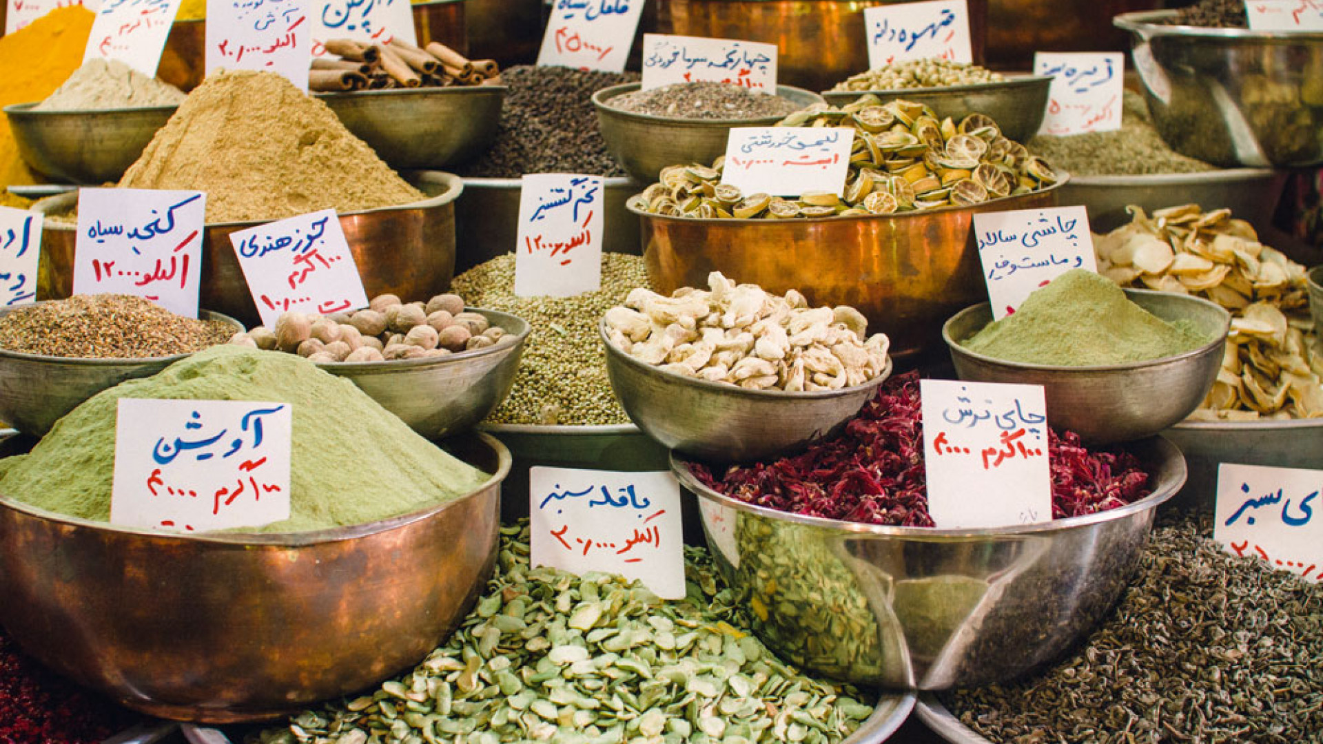 Spices in an Iranian bazaar