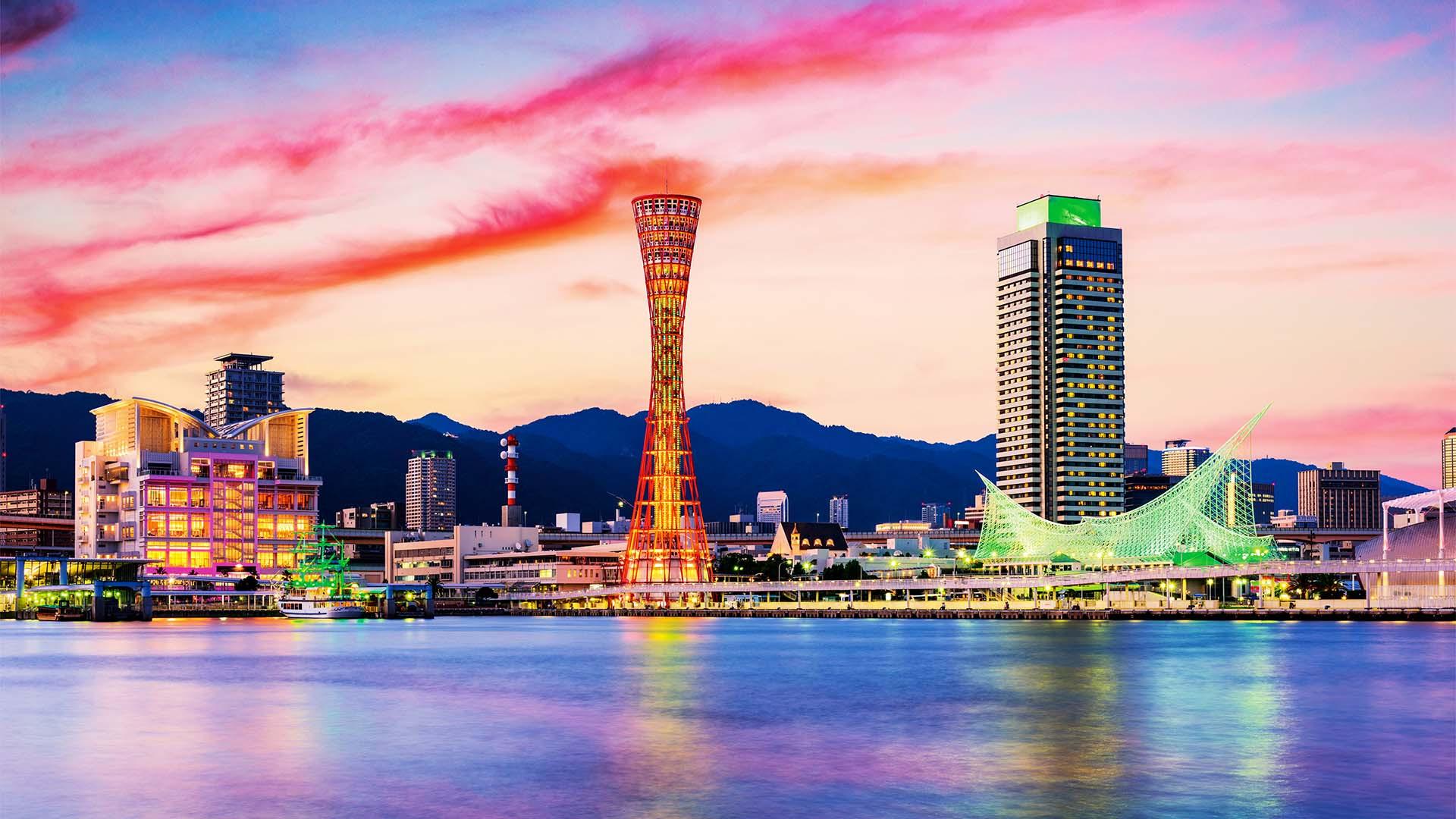 Kobe Skyline from port, Japan