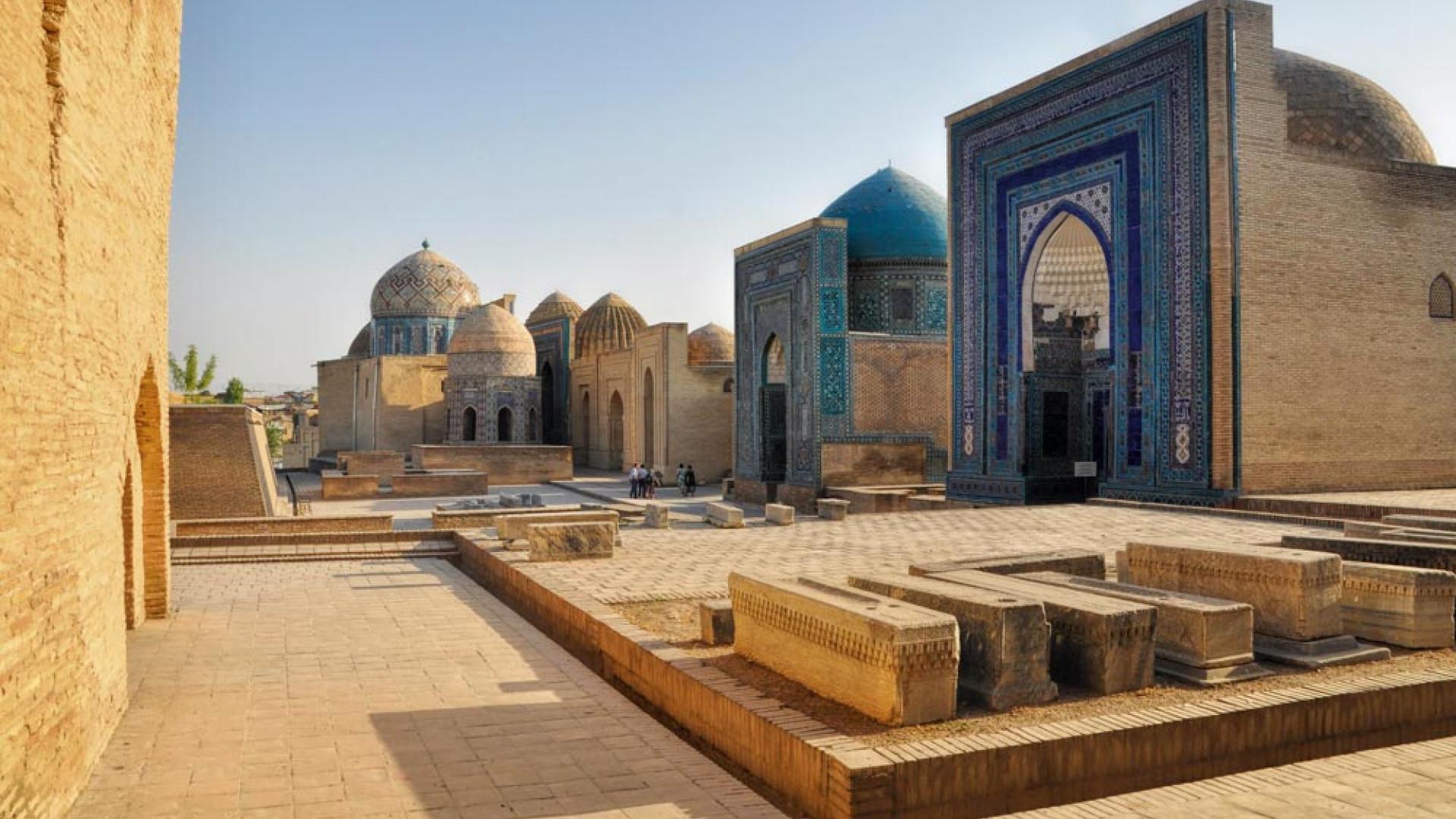 Beautifully decorated city of Samarkand, Uzbekistan