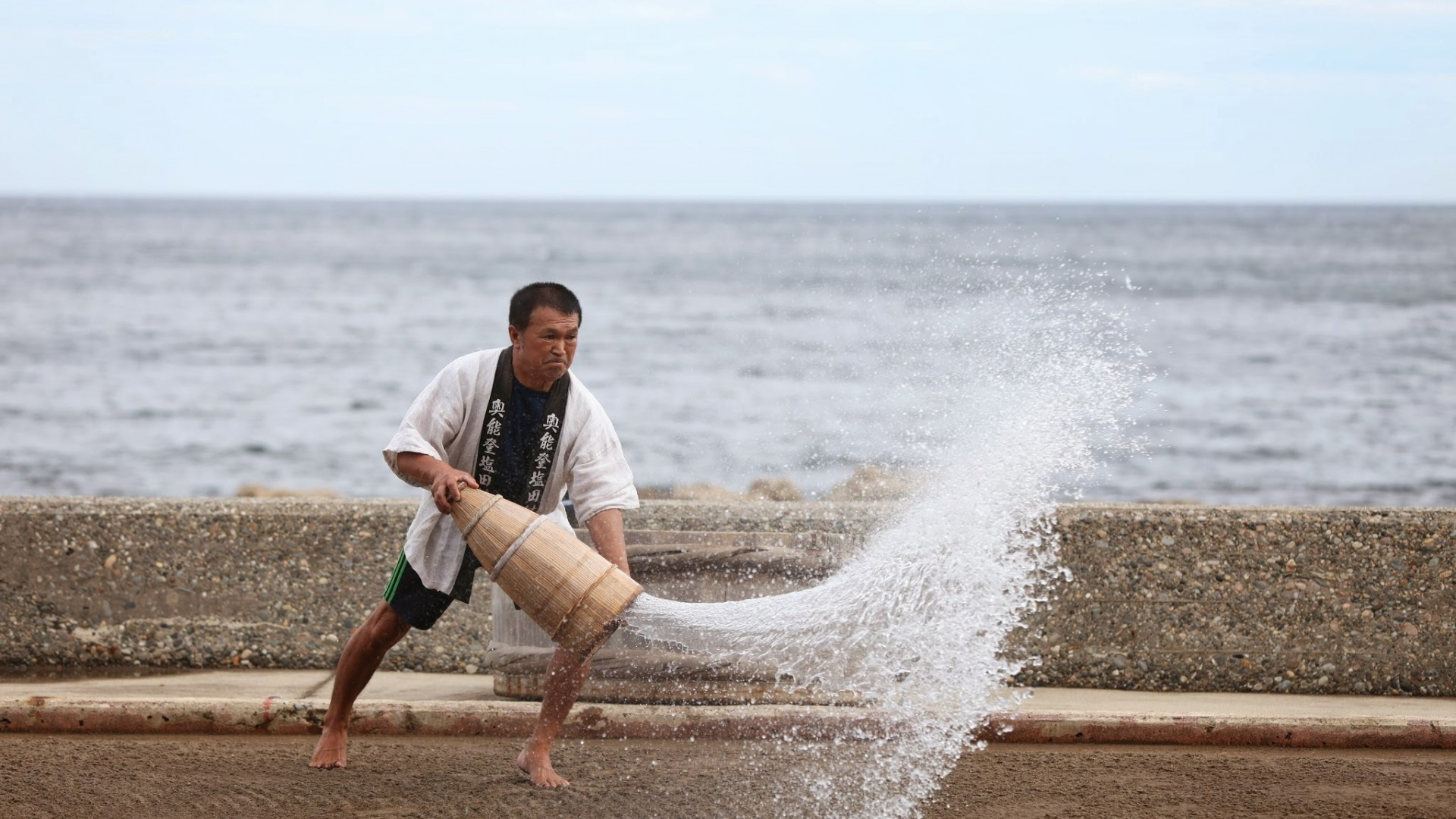 Fisherman in Oku-Noto, Japan