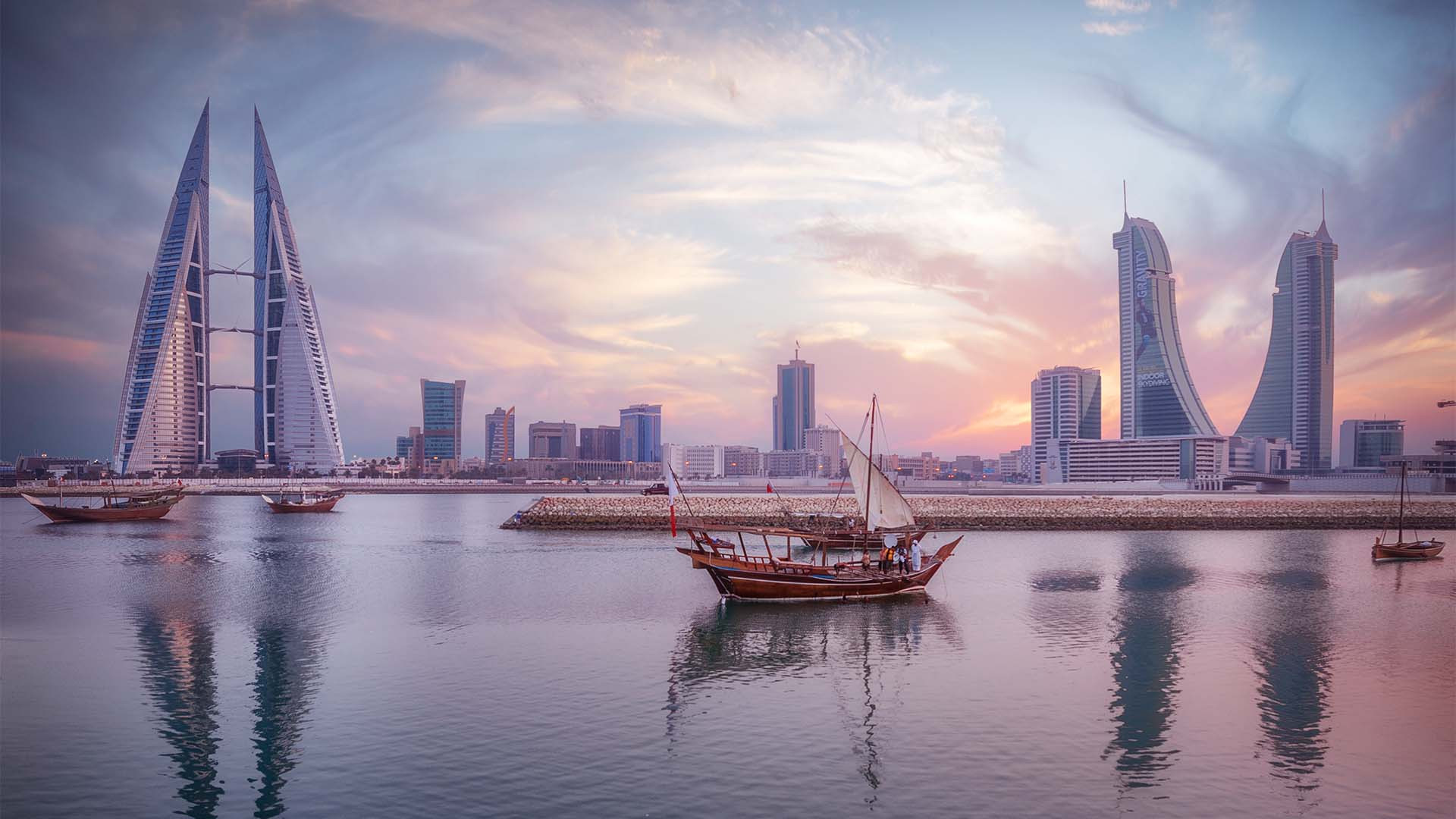 The Bahrain skyline