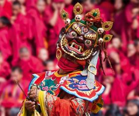 A Bhutanese festival