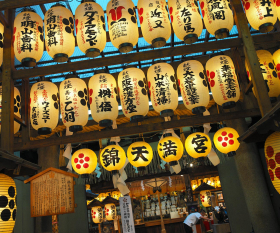 Nishiki Market in Kyoto, Japan (image by Steve Allen/Getty)